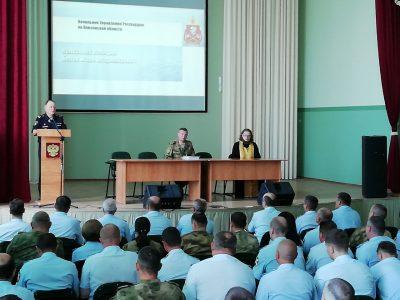 Священник принял участие в открытии нового периода обучения в пензенском управлении Росгвардии