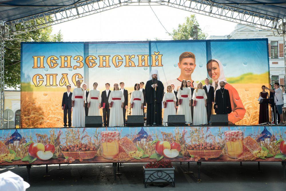 В Лермонтовском сквере состоялся фестиваль православной культуры Пензенской области «Спас»