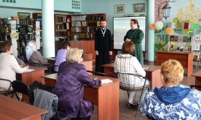 В библиотеках областного центра прошел православный кинолекторий