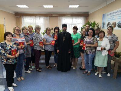 Священник встретился с работниками «Центра социальной помощи семье и детям»