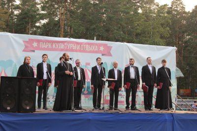 В Заречном прошел праздник православной культуры «Три Спаса»