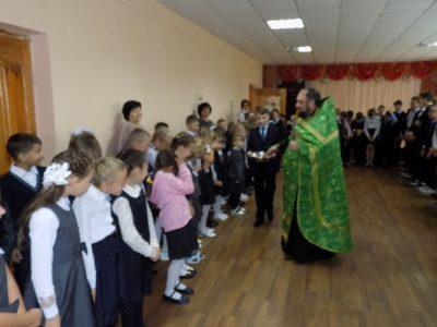 Молебен перед началом учебного года состоялся в общеобразовательной школе села Степановка
