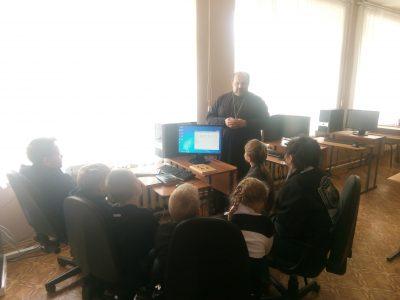 Священнослужитель встретился с учащимися общеобразовательной школы
