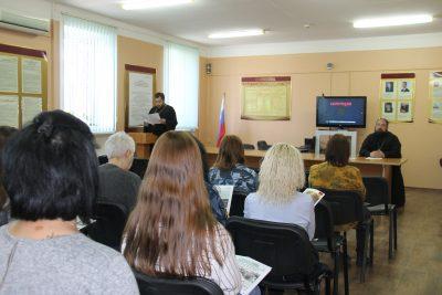 Священнослужители провели занятия по антикоррупционному просвещению