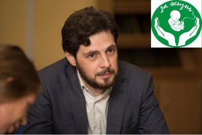 Лидер общероссийского движения «За жизнь» проведет лекцию в Пензе
