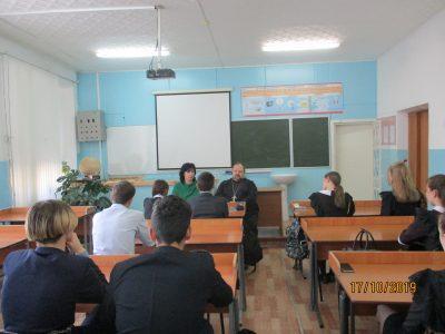 В Городище состоялась встреча священнослужителя со старшеклассниками