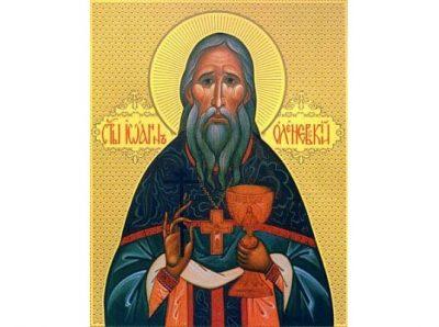 Утвержден текст тропаря и кондака священноисповеднику Иоанну Оленевскому
