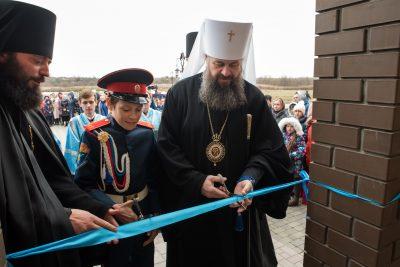 При Казанском мужском монастыре села Норовка открылся духовно-просветительский центр