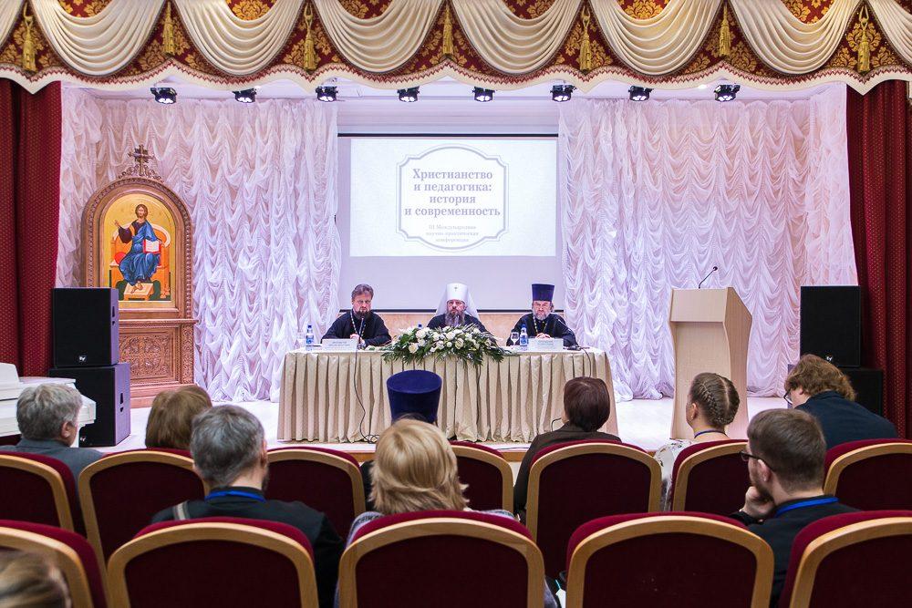 В Пензе проходит III Международная научно-практическая конференция «Христианство и педагогика: история и современность»