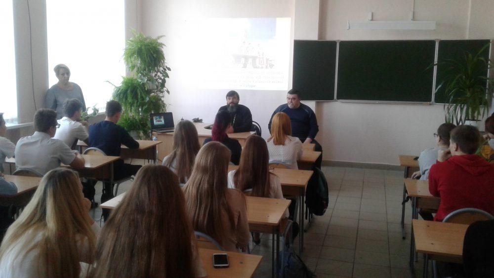 Протоиерей Вадим Петрушков встретился с учащимися Пензенского колледжа пищевой промышленности и коммерции