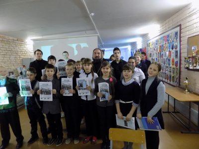 Иерей Михаил Земцов встретился с учащимися средней общеобразовательной школы в селе Степановка