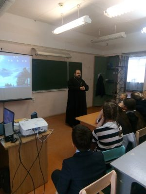 В селе Русский Ишим Городищенского района состоялась встреча священнослужителя с учащимися