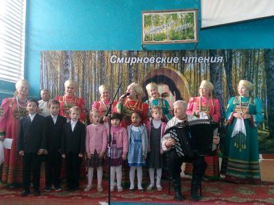 Иерей Александр Рысин стал участником «Смирновских чтений»