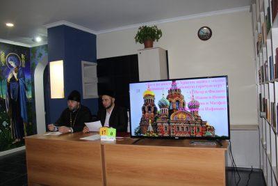 В ИК-1 прошла интеллектуальная викторина на знание основ мировых религиозных культур