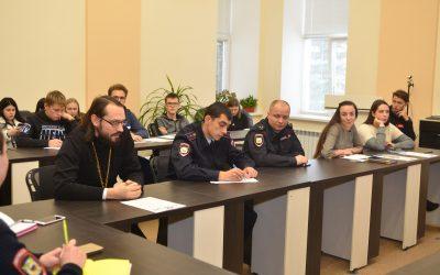 Священнослужитель принял участие в заседании круглого стола по вопросам противодействия экстремизму