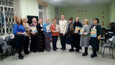 Представители Пензенской епархии приняли участие в методическом семинаре-тренинге «Живая вода» в Москве