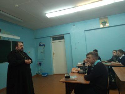 Состоялась встреча духовенства с учащимися поселка Чаадаевка