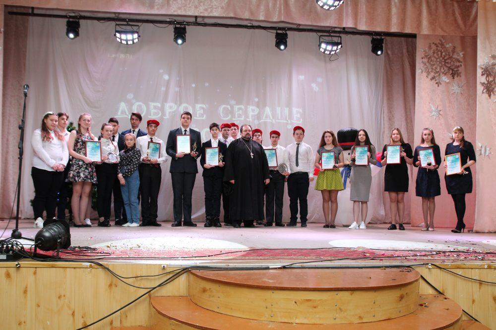 Священник стал участником церемонии награждения лучшей молодежи Городищенского района по итогам года