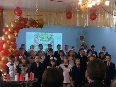 Священнослужитель посетил юбилейное торжество в средней общеобразовательной школе №1 г. Городище