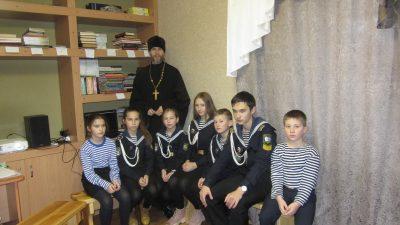 Воспитанникам кадетского класса Чемодановской средней школы рассказали о святом апостоле Андрее Первозванном
