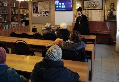 В рамках лектория жителям Бессоновки рассказали о празднике Введения во храм Пресвятой Богородицы