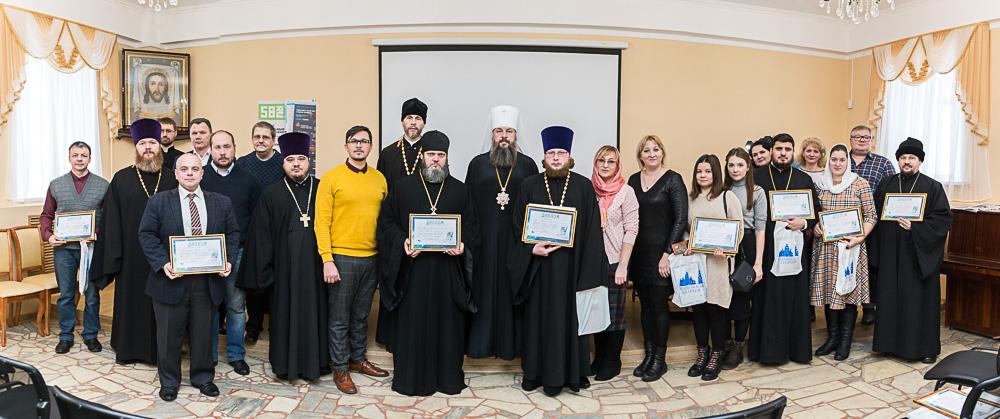 Состоялось награждение победителей первого конкурса православных интернет-сайтов «PROSTOR-2019»