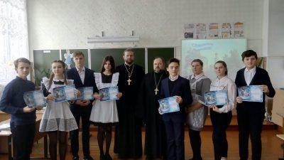 В городе Сурск прошли Рождественские образовательные чтения