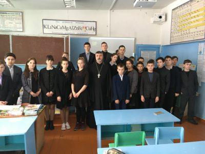 В селе Павло-Куракино состоялась встреча священнослужителя с учащимися местной школы