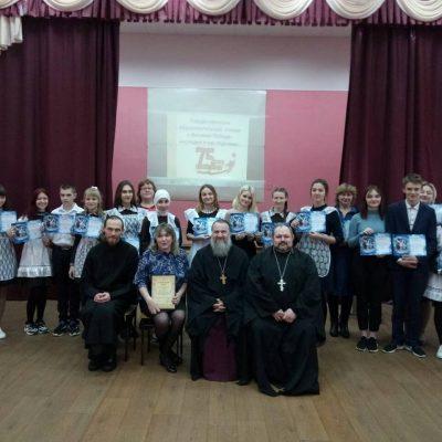 В поселке Чаадаевка Городищенского прошли Рождественские чтения