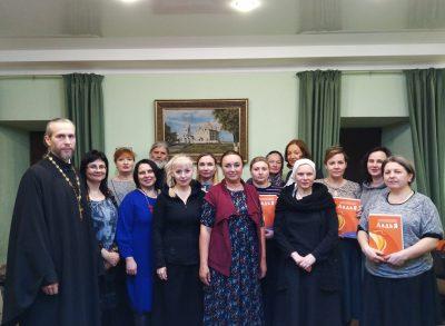 В Пензе завершился пятидневный семинар по духовно-ориентированной программе «ЛадьЯ»