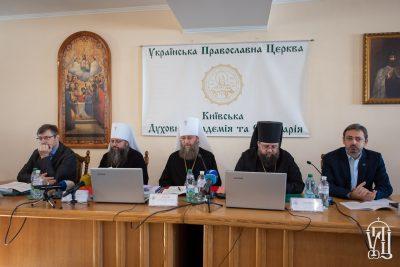 Преподаватели Пензенской духовной семинарии приняли участие в Международной конференции в Киеве