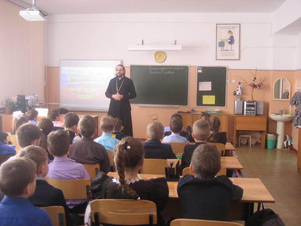 Священнослужитель встретился с учащимися начальных классов общеобразовательной школы села Ленино