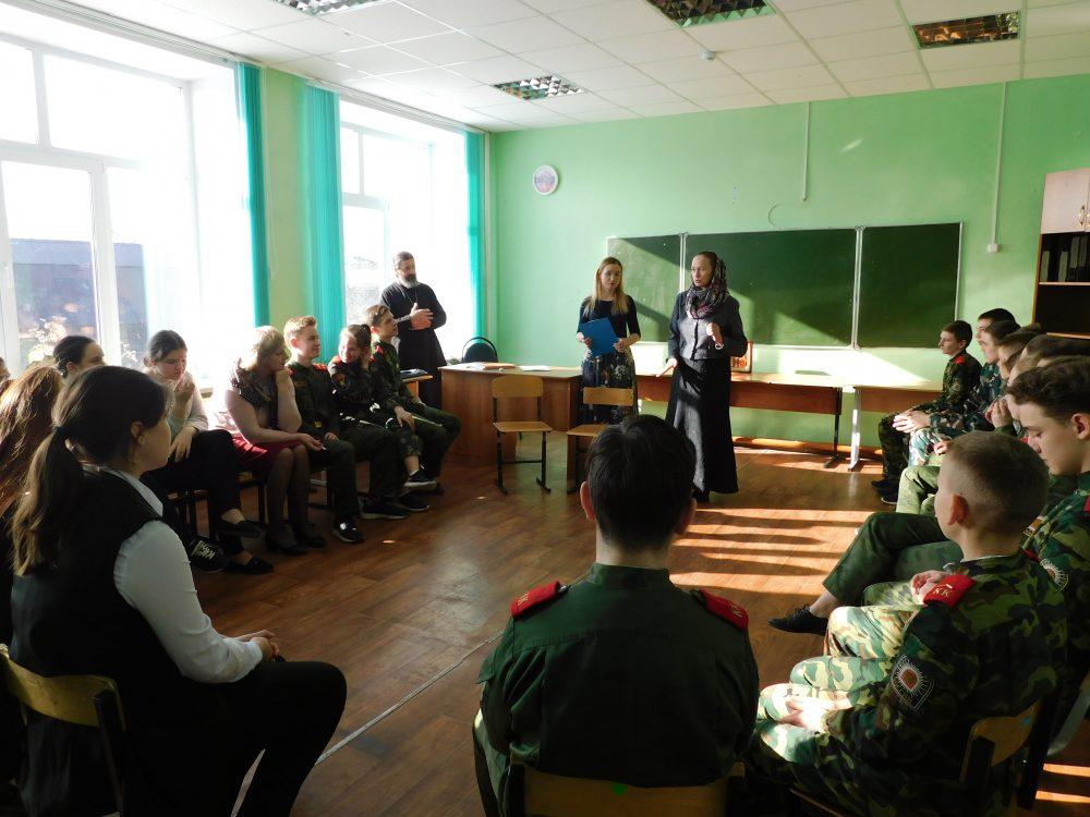 Нижнеломовским школьникам рассказали о празднике Сретения Господня