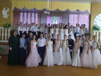 В общеобразовательной школе №35 состоялся фестиваль «Сретенский бал для школьников»