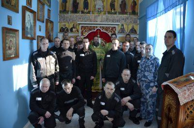 В день памяти блаженной Ксении Петербургской в исправительной колонии №5 была совершена Литургия