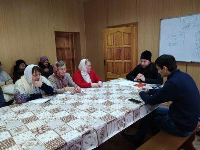 При Димитриевском храме Каменки состоялись занятия в воскресной школе для взрослых