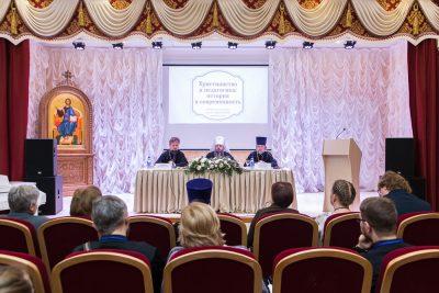 Вопросы веры. III Международная научно-практическая конференция «Христианство и педагогика: история и современность»