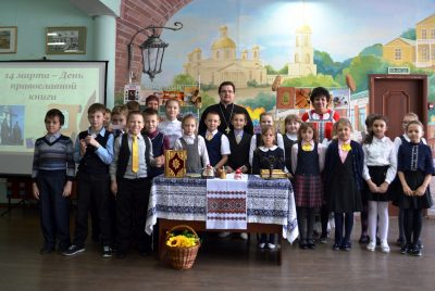 В День православной книги в Пензе прошел ряд праздничных мероприятий