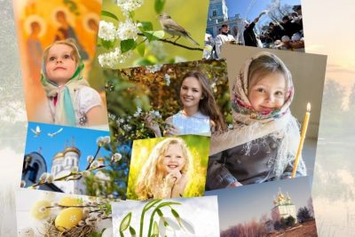 Молодежный отдел Пензенской епархии приглашает принять участие в молодежном фотоконкурсе «Улыбка весны»