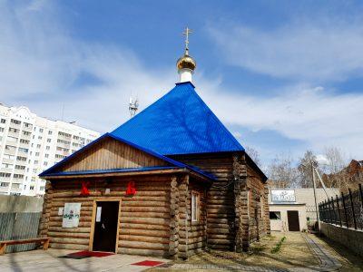 В храме Владимирской иконы Божией Матери появилась возможность совершить пожертвование банковской картой или с помощью приложения мобильного банка