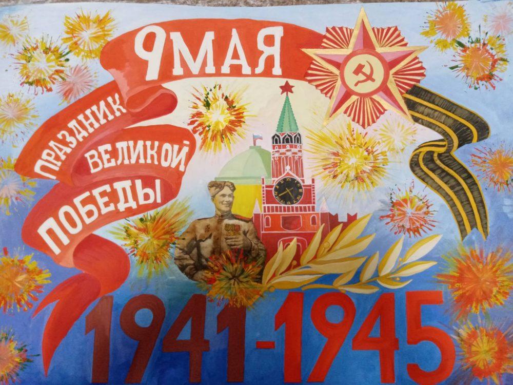 Воспитанники воскресных школ и молодежь Спасского округа поздравляют с 75-летием Победы в Великой Отечественной войне