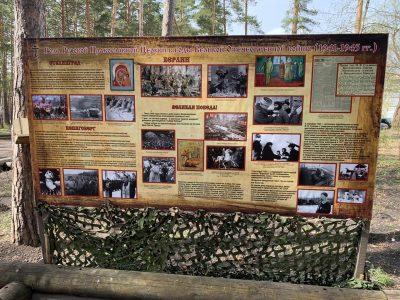 В Заречном открылась выставка, посвященная роли Русской Православной Церкви в годы Великой Отечественной войны