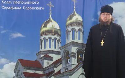 Священник поздравил зареченцев с Днем славянской письменности и культуры