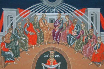 7 июня – день Святой Троицы. Пятидесятница