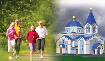 В поселке Мичуринском состоится благотворительный спортивный праздник