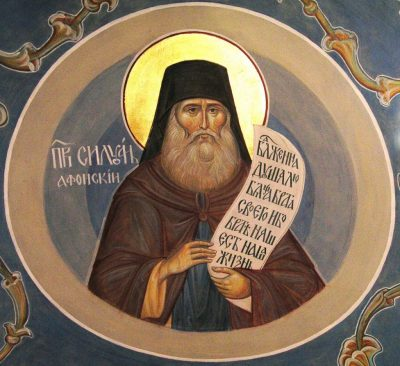 Мир Православия. Беседа о преподобном Силуане Афонском
