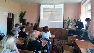 Священник Павел Колесников рассказал студентам об опасности религиозного экстремизма и сект