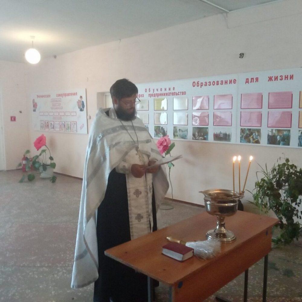 Иерей Сергий Беляков посетил школу села Вирга Нижнеломовского района