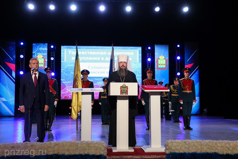 Митрополит Серафим принял участие в церемонии инаугурации губернатора Пензенской области