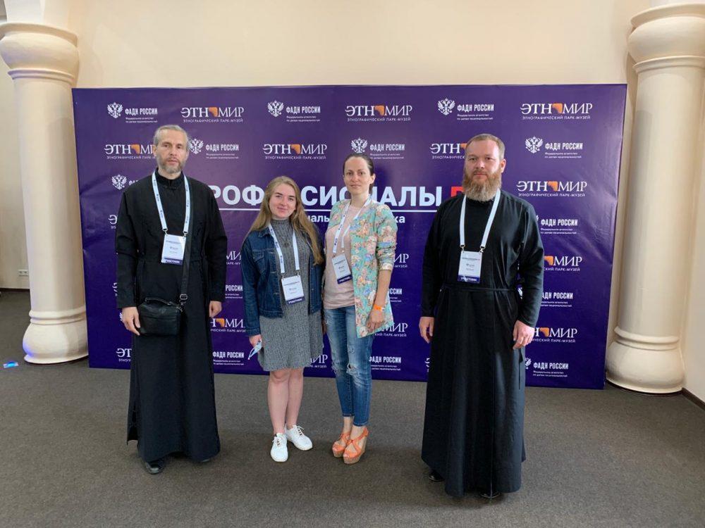 Делегация Пензенской епархии приняла участие в форуме «Профессионалы РФ»